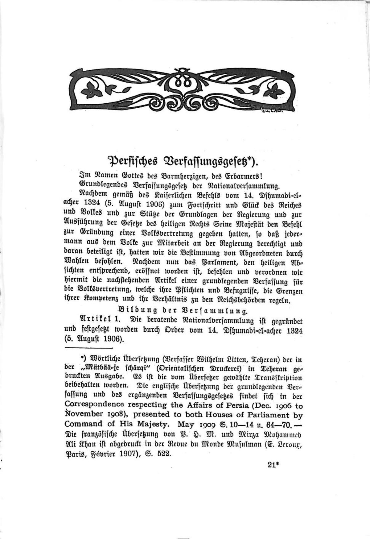 Schön Verfassung Arbeitsblatt Pdf Fotos - Super Lehrer ...
