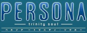 Persona: Trinity Soul - Image: Persona Trinity Soul logo