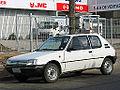 Peugeot 205 1.4 Generation 1998 (15887060932).jpg