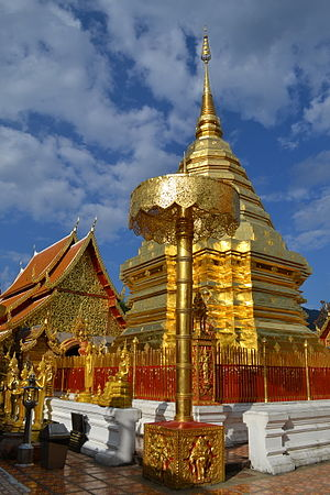 Phra That Doi Suthep 02.jpg