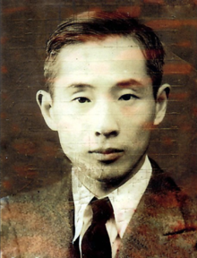 Picture of Young Zhu Shijie (painter).png
