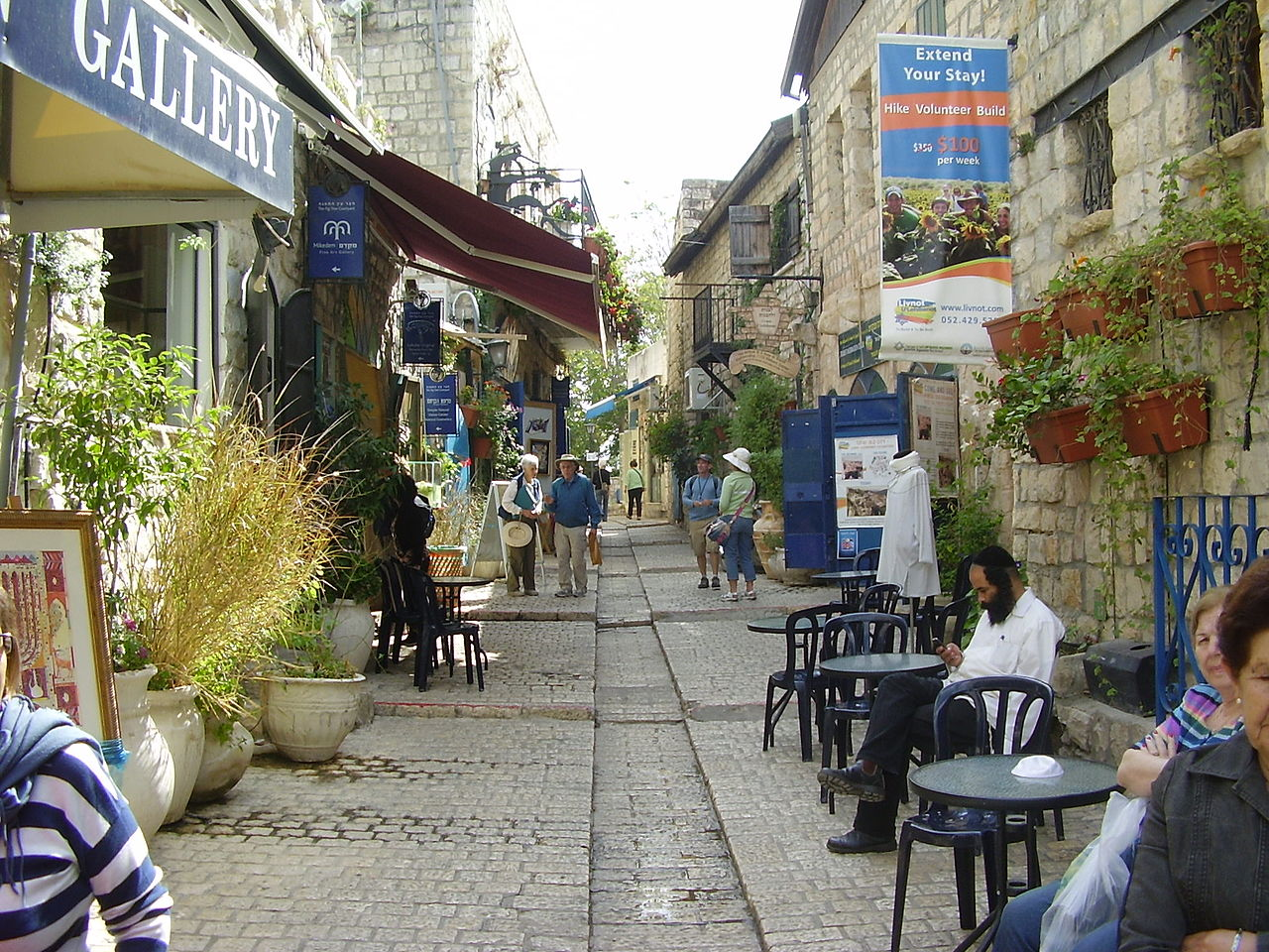 Touring Old City Israe L