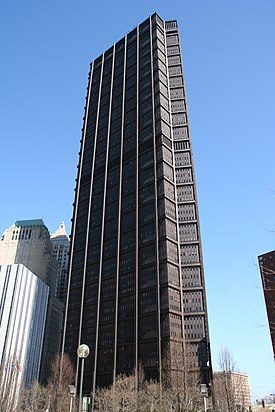 Pittsburgh-pennsylvania-usx-tower.jpg