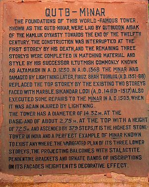 Qutb Minar - Image: Plaque at Qutub Minar