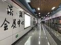 Platform of Binhu International Convention Center Station.jpg