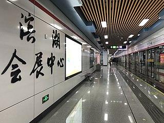 Line 1 (Hefei Metro)