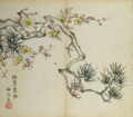 Plum Blossoms and Pine - Hu Zhengyan.PNG