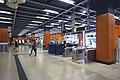 Po Lam Station 2017 part3.jpg