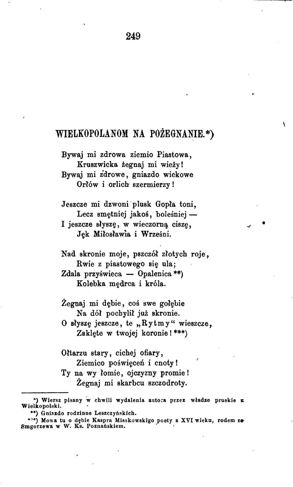 Stronapoezje Władysław Bełzadjvu259 Wikiźródła Wolna