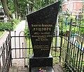 Pomnik Bianihnie Lucevič.jpg
