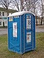 Portable toilet Makó.JPG