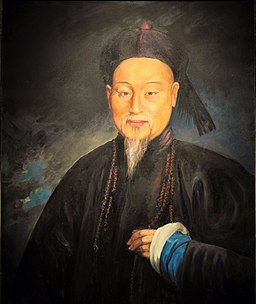 Portrait of Lin Zexu