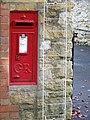 Postbox, Bradford Abbas - geograph.org.uk - 1566308.jpg
