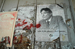 edward said death and legacy