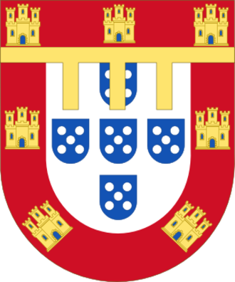 Prince of Portugal - Coat of arms (1433—1645)