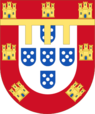 Príncipe de Portugal (1433—1645).png