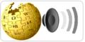 Premio wikigrab.png