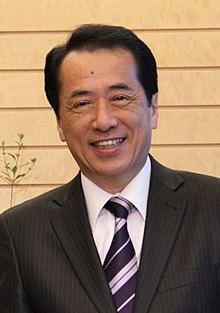Prime Minister Naoto Kan (4795820403) cropped.jpg