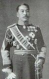 Princo Kanin Kotohito.jpg