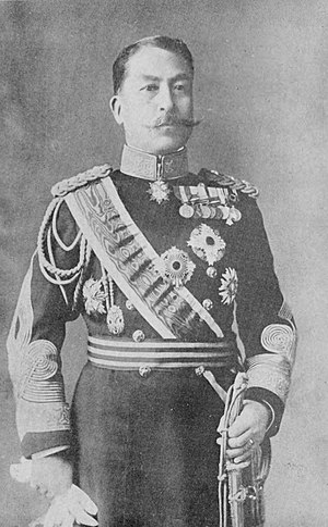 Prince Kan'in Kotohito