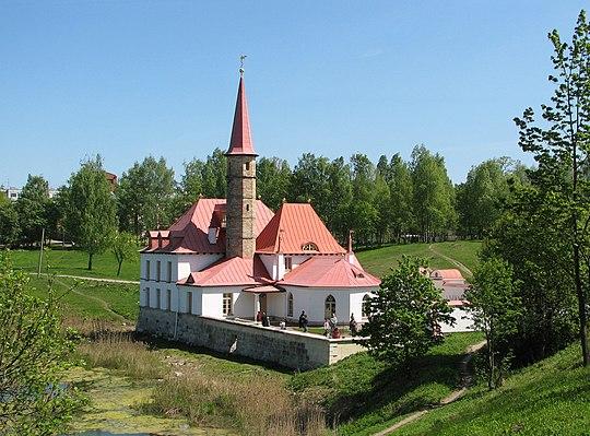 Priory Palace