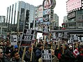 Protests against prorogation in Toronto.jpg
