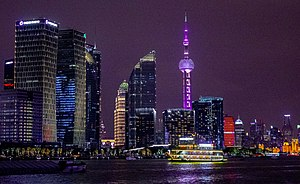 Pudong area of Shanghai, at night.jpg