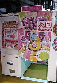 Purikura Booth 2.JPG