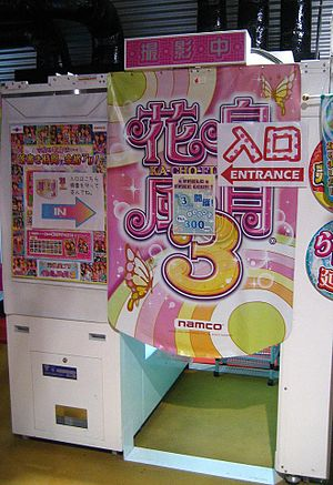 Photo booth - A purikura photo booth in Fukushima, Japan