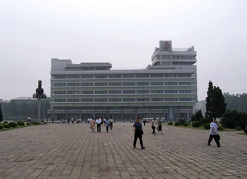 File:Pyongyang store1.JPG