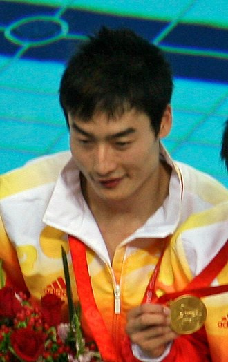 Qin Kai (diver) - Qin at the 2008 Summer Olympics