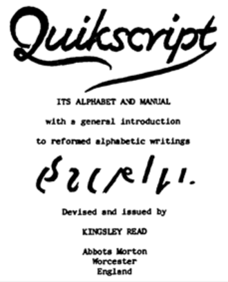 """Quikscript - The front page of the Quikscript manual. The Quikscript text reads, """"This is the way to do it."""""""