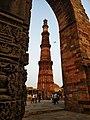 Qutub Minar (Full View).jpg