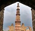 Qutub Minar Delhi img005.jpg