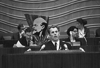 Vyacheslav Starshinov - Vyacheslav Starshinov, a delegate to the 16th Congress of the Young Communist League, speaking to the Congress.