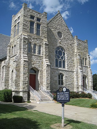 """Stone Church (Independence, Missouri) - The """"Stone Church"""" building of the Community of Christ church, located in central Independence, Missouri, one city block north of the Community of Christ """"Auditorium""""."""
