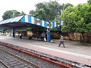 Ukhra - Ukhra Railway Station