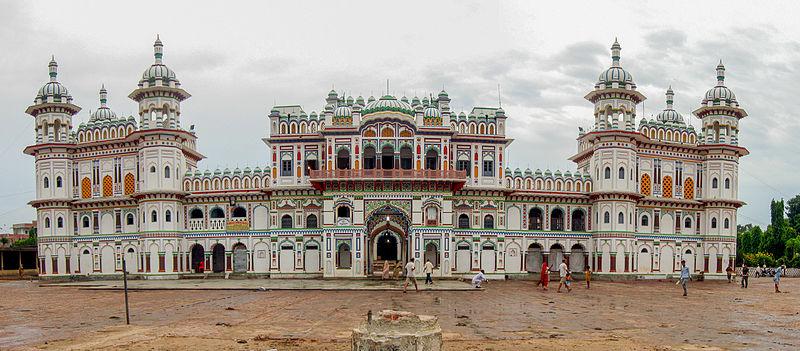 File:Ram Janaki Temple, Dhanusha.jpg