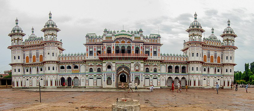 the view of Janaki mandir, Nepal.