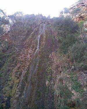 Ras al Helal - Ra's al Helal waterfalls, upper.
