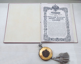 Treaty of Portsmouth - Ratification of the Peace Treaty between Japan and Russia, November 25, 1905