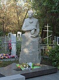 Памятник на кладбище купить самара гранит балтийский дымовский