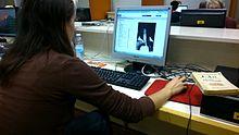 Recherche sur la femme wikipedia