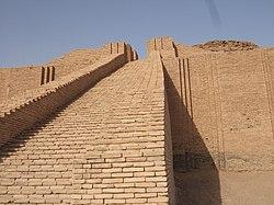 Architecture Of Mesopotamia
