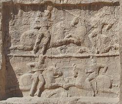 250px Relief Bahram II نقش رستم استان فارس