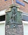 Relief Gaaspstraat Trompenburgstraat Amsterdam.JPG