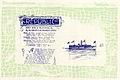 Republic (steamboat) 02.jpg
