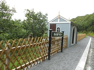 Rhiwfron railway station - Rhiwfron railway station in 2013, with station building complete, but unpainted.