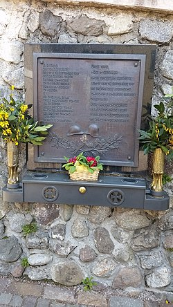 Photo of Bronze plaque № 41478