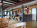 Riisipere bar.jpg